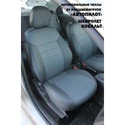 Авточехлы Автопилот для Chevrolet Cobalt в Симферополе