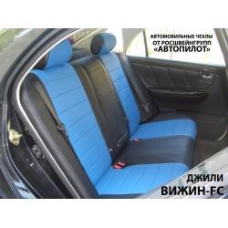 Авточехлы Автопилот для Geely Vision FC в Симферополе