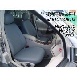 Авточехлы Автопилот для Mercedes-Benz W203 в Симферополе