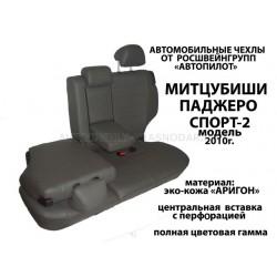 Авточехлы Автопилот для Митсубиси Паджеро Спорт 2 в Симферополе