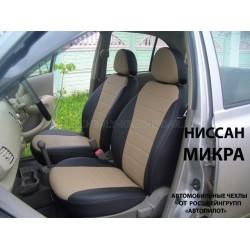Авточехлы Автопилот для Nissan Micra в Симферополе