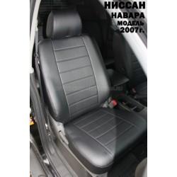 Авточехлы Автопилот для Nissan Navara в Симферополе