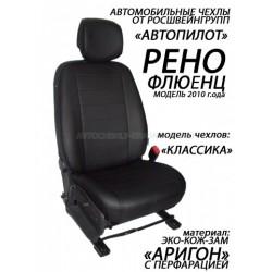 Авточехлы Автопилот для Renault Fluence в Симферополе