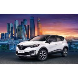 Авточехлы BM для Renault Kaptur в Симферополе