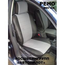 Авточехлы Автопилот для Renault Megane 2 в Симферополе