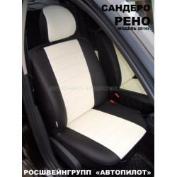 Авточехлы Автопилот для Renault Sandero в Симферополе