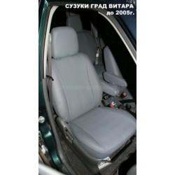 Авточехлы Автопилот для Suzuki Grand Vitara 1 в Симферополе