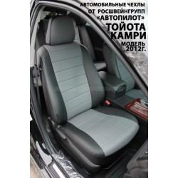 Авточехлы Автопилот для Toyota Camry V50 в Симферополе