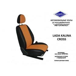 Авточехлы Автопилот для Lada Kalina Cross в Cимферополе