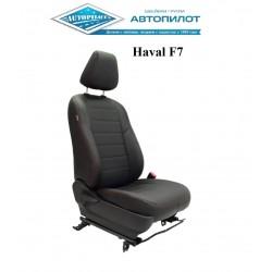Авточехлы Автопилот для Haval F7 (2019+) в Симферополе